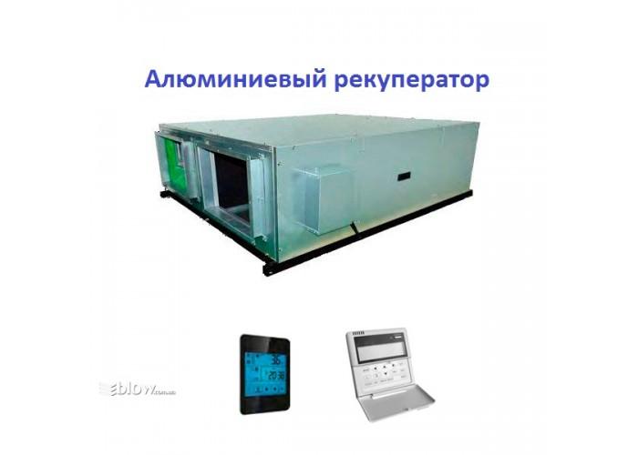 Приточно-вытяжная установка C&H модель CH-HRV20AK2